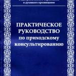 http--yarprosvet.ru-images-_thumbs-Images-bo0zCgoEjJo