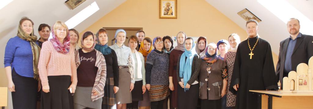 Семинар для преподавателей воскресных школ